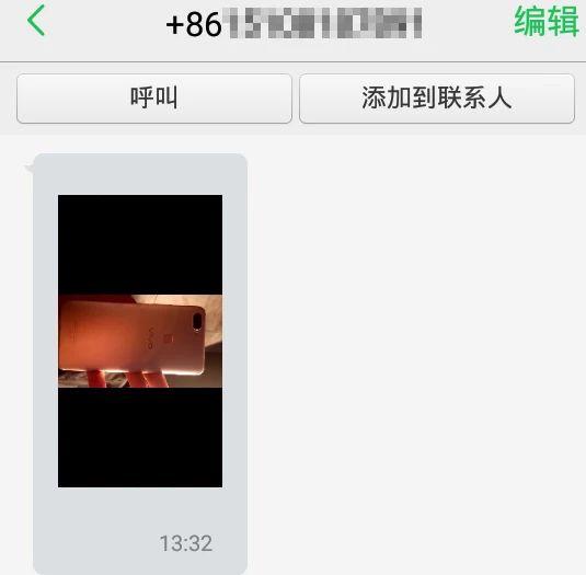 泸州男子偷手机拍照发给失主,被抓时咬伤警察