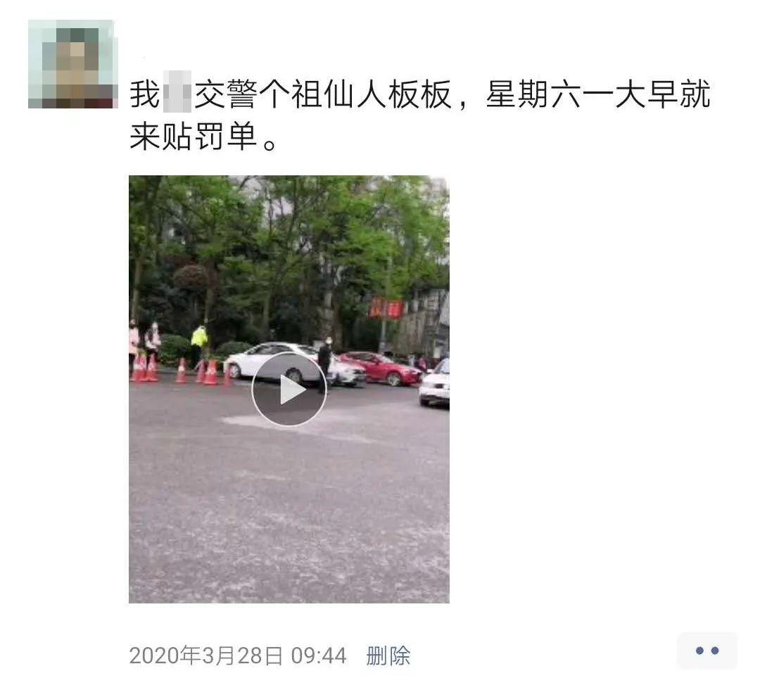 泸州一男子连续两次辱警,被拘10日罚500元