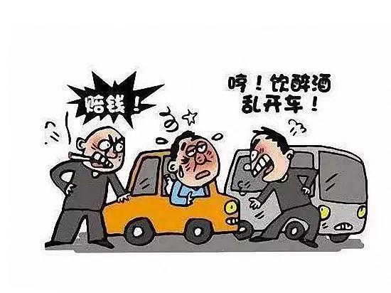 六安:酒驾私了赔付46000元,原是朋友合伙碰瓷敲诈!