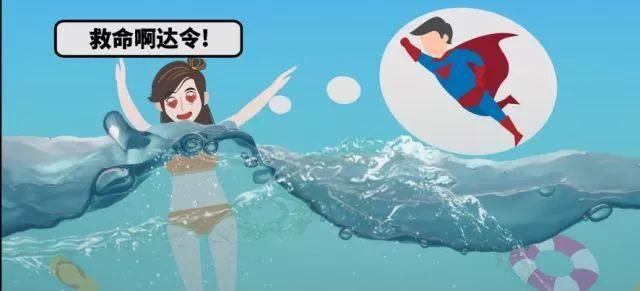 河源一垂�者疑因下水�启~竿溺亡,再次敲�安全警�!