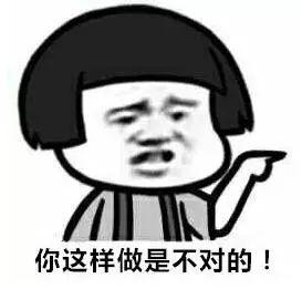 """乐山最新酒驾名单曝光,这一次,舞台属于这95位""""老司机"""""""