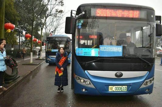 """泸州春节期间开通15条""""农民工公交优质服务""""线路"""