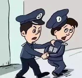 """保安?警察?你分得清吗?当这样的""""警察""""来敲你家门时……"""
