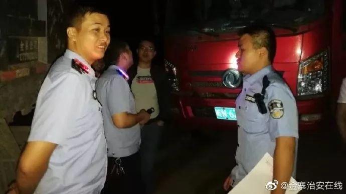 深夜,18辆大货车来到金寨铁冲!竟然……