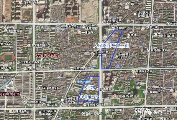 宿州市人民路16号地二期、道东15号地二期项目房屋征收补偿安置方案出炉!