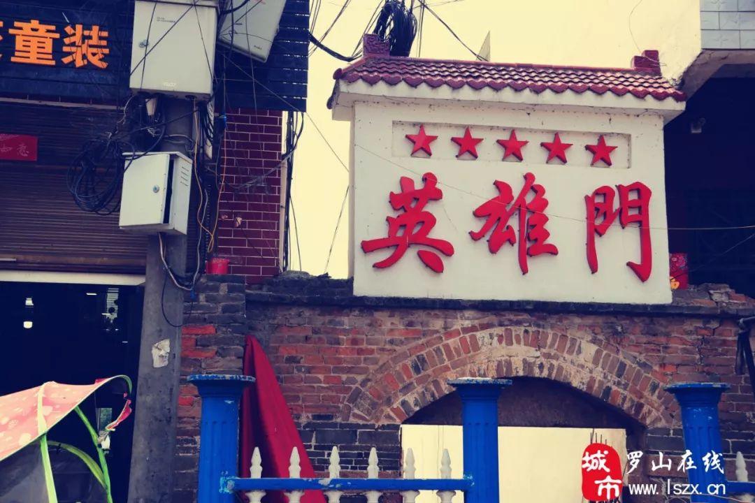 罗山潘新镇被曝出大量图片...令人惊叹!