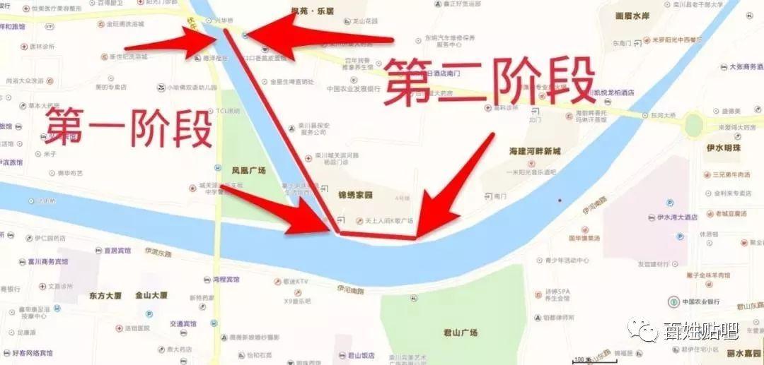 明天起栾川这个地方将封闭施工,来往车辆及行人请减速慢行或提前绕行!