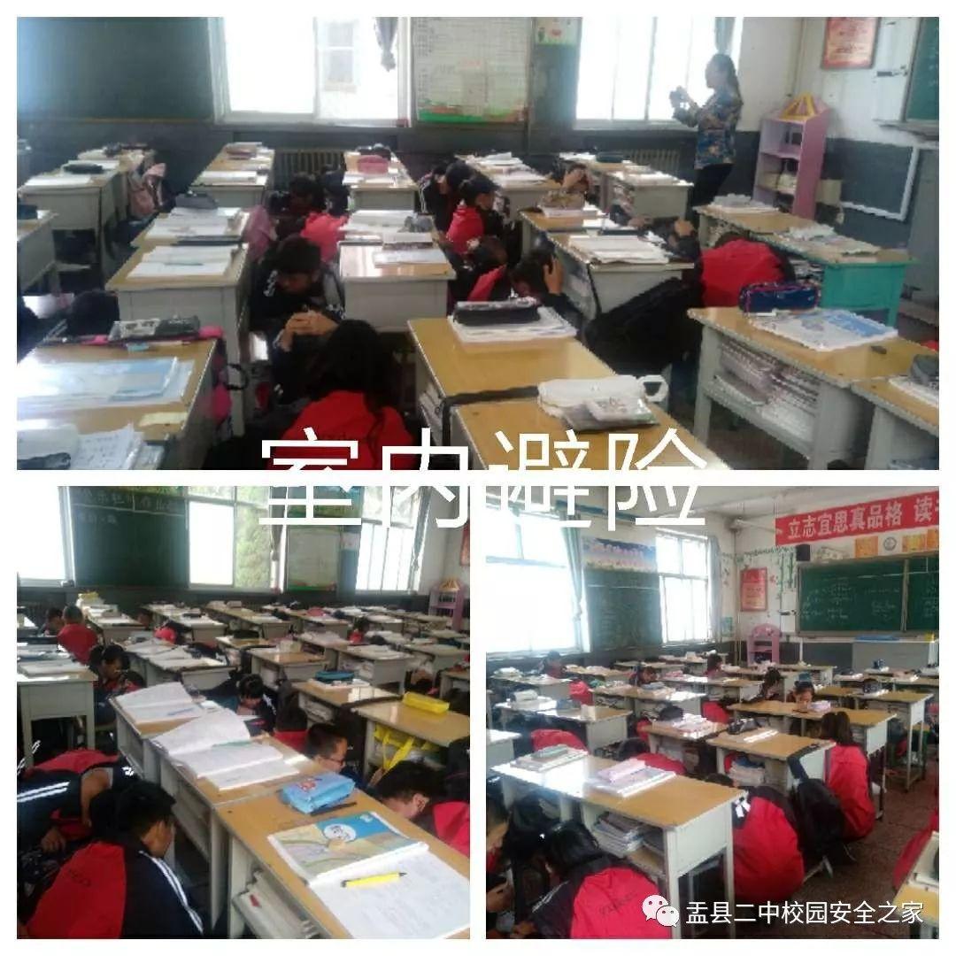 盂�h二中安全演�常�B化之七年�地震演��