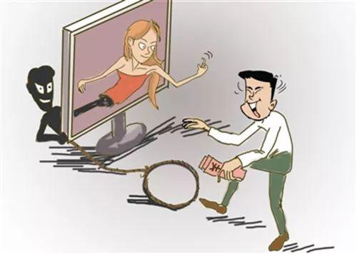 他交了个女友,损失了1万6后才发现对方是个抠脚大汉!