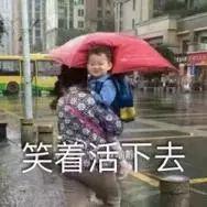紧急提醒!暴雨马上杀到大六安!你准备好了没?
