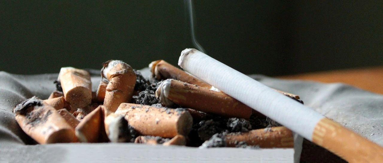 比甲醛更可怕的吸烟真相!望江人转给身边吸烟的人看看
