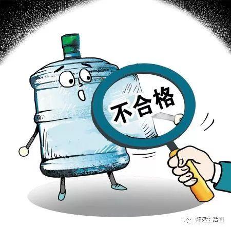 纯净水不纯净:抽检饮料13批次,只有1批次合格