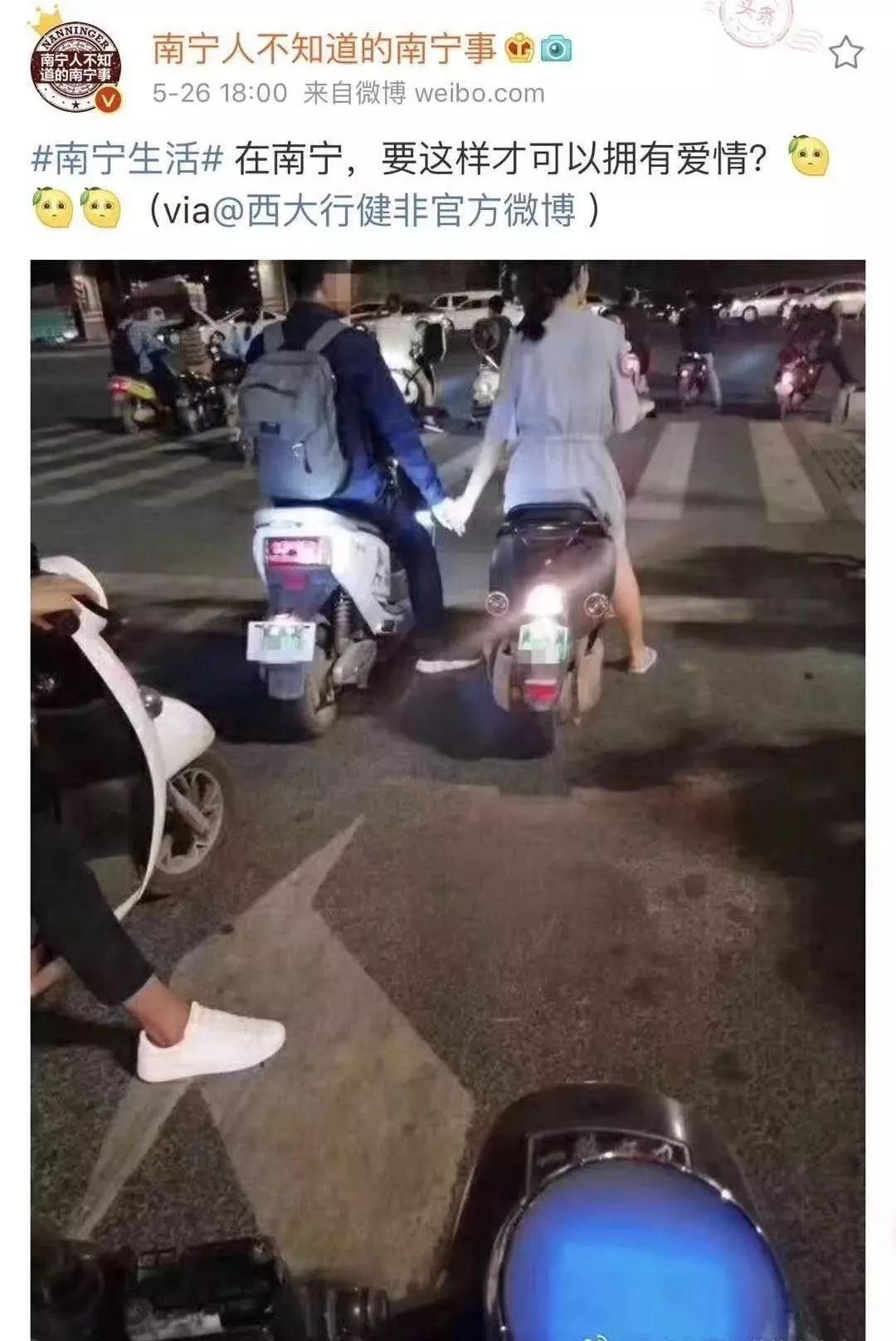 老公不能搭老婆?电动车载人怎么罚?交警最新回应!