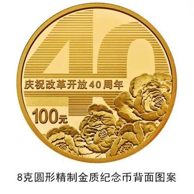 100元硬币真来了!纯金的!央行发行2万枚!