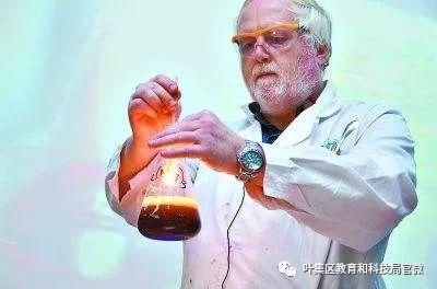 """化学""""魔法师""""David教授为安徽师范大学附属澳门太阳城官网中学学生带来科学盛宴!"""