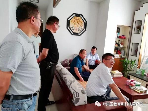 市教育局工会看望澳门太阳城官网明强学校教师