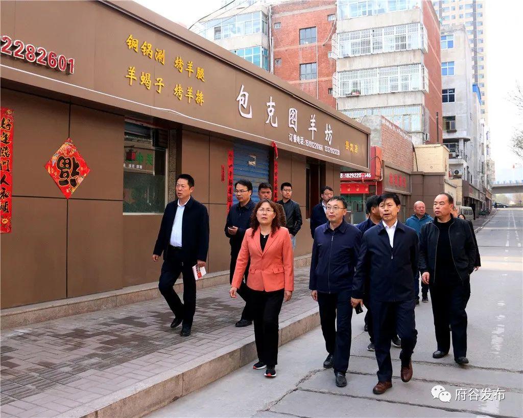 乾县政协副主席张静妮一行来府考察学习城市治理工作