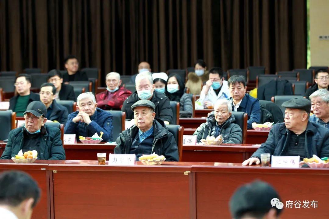 共叙情谊、共话发展!府谷县召开2021年迎新春老干部座谈会