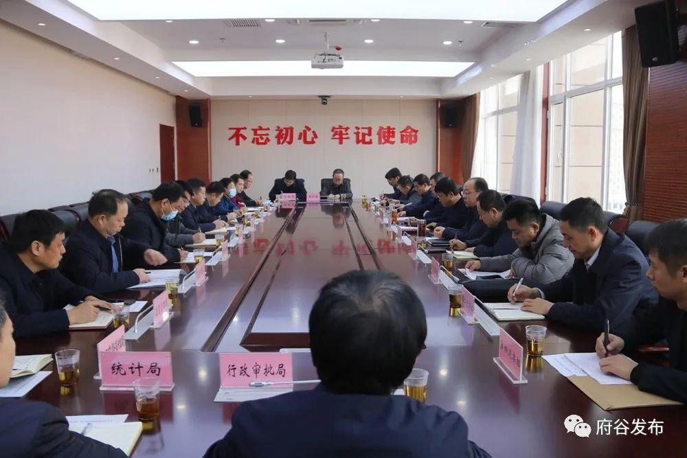 十八届县委第九轮、第十轮巡察发现问题集中交办会召开