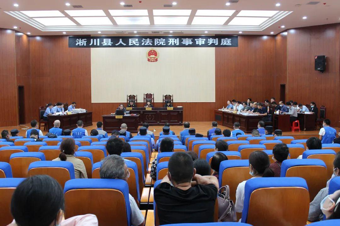 17人涉恶!淅川县法院开庭审理!