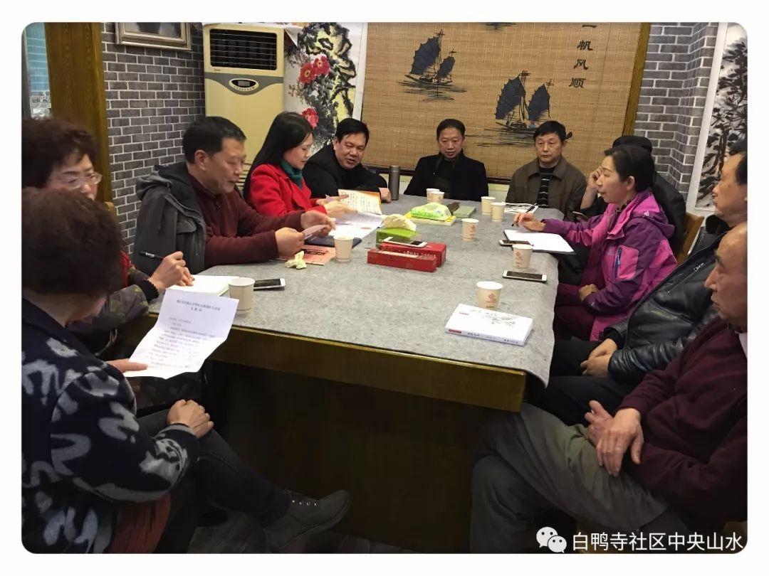 白鸭寺社区+枝江市关庙山文学社,助力社区治理与服务创新