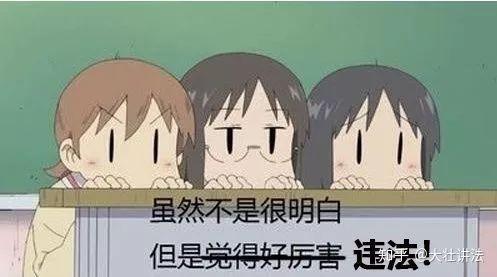 凤冈人注意啦!在朋友圈卖这些,可能被抓,甚至判刑!