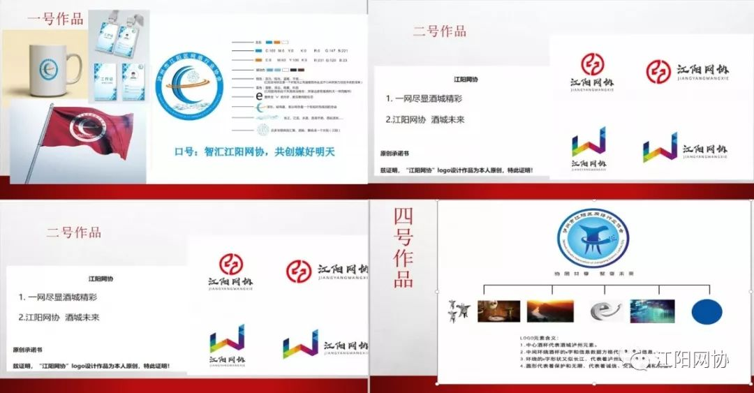"""【新奇】被中��酒城�@���f��采用logo的�O���,竟是一位""""海�w""""小姑娘……"""