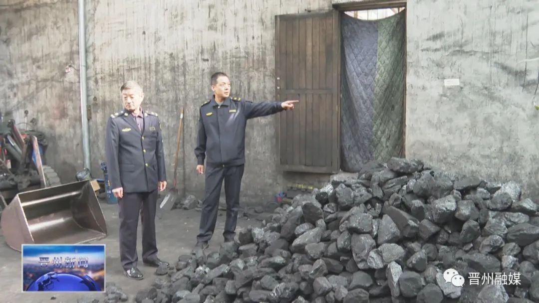 晋州市桃园镇发现一起非法偷运煤炭事件
