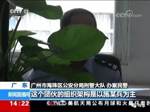 痛快 海珠区男童被砍手案:69名涉黑人员被捕,9名公职人员被调查!