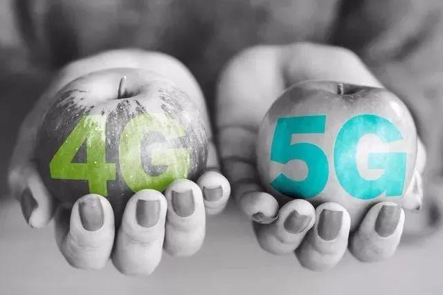 工信部回应4G降速传闻:5G来了,4G真的慢了吗?