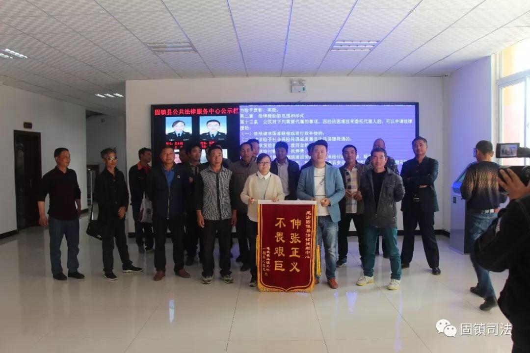固镇县法律援助中心喜获2018年度第一面锦旗