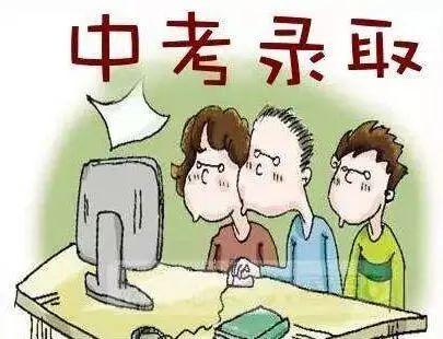 宜昌各县市区普高最低录取线公布,澳门太阳城娱乐为340分!