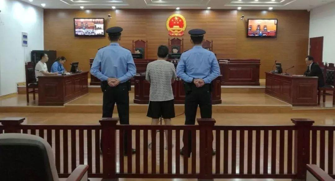"""宿州又一涉""""保护伞""""案件一审宣判"""