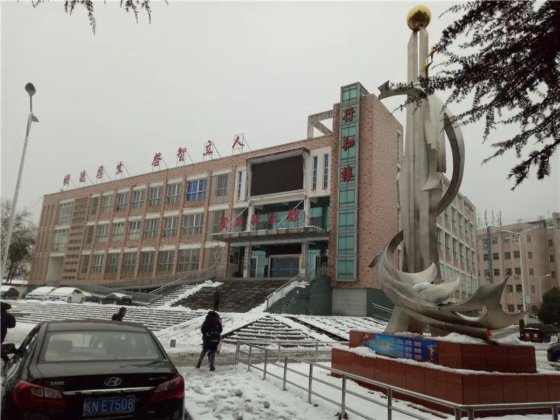 金寨县3所学校上榜全国排球、冰雪体育传统特色学校名单