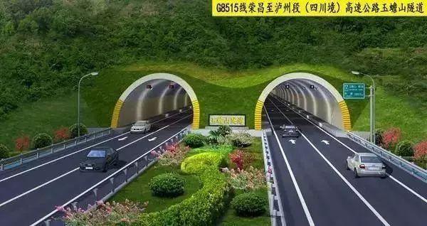 泸州新建的一条高速今年将通车,通往这个地方!还有轻轨・・・