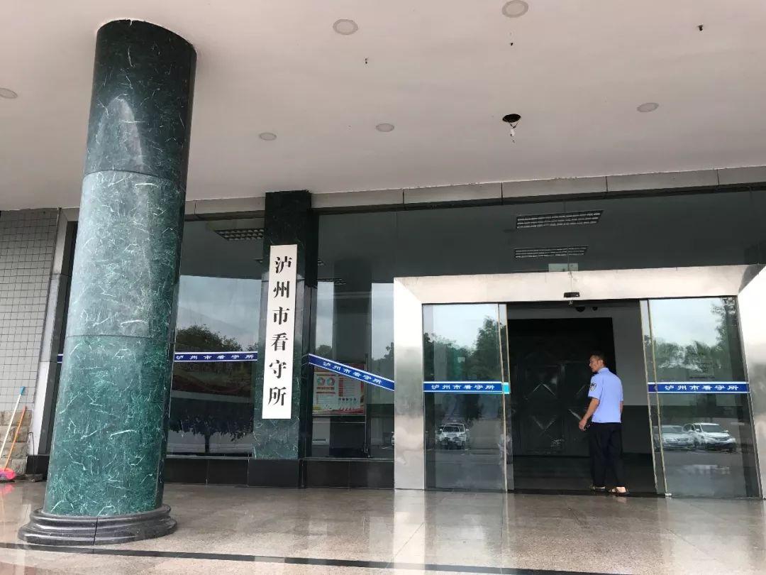"""最新丨泸州""""碰瓷王""""今日被正式""""批捕"""",说了这些话……"""