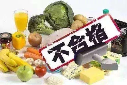 【曝光】常�I菜的必看,�o州通��71批次不合格食品