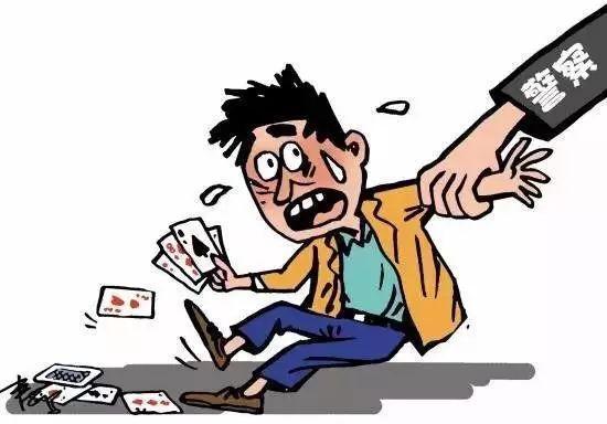 【城事】8名赌博人员被澳门金沙城中心,澳门金沙官网市公安局园区分局抓获,现场查获18600元,还赌吗?