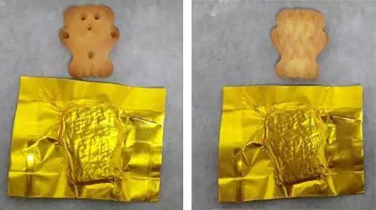 """【警示】""""来,吃块饼干"""",警惕,这也可能是毒品!"""