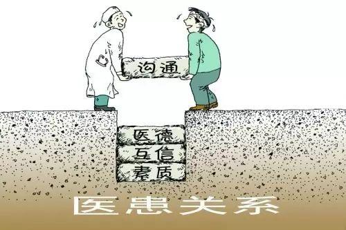 彩588彩票人看全世界把看病当买卖的只有中国