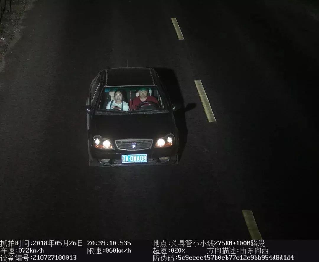 在义县开车不系安全带的你,已经被抓拍到了!