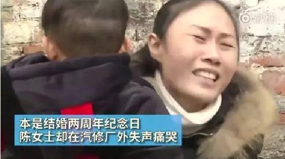 年会刚结束,男员工倒地身亡!老婆抱着2岁儿子流泪痛诉:都怪老板……