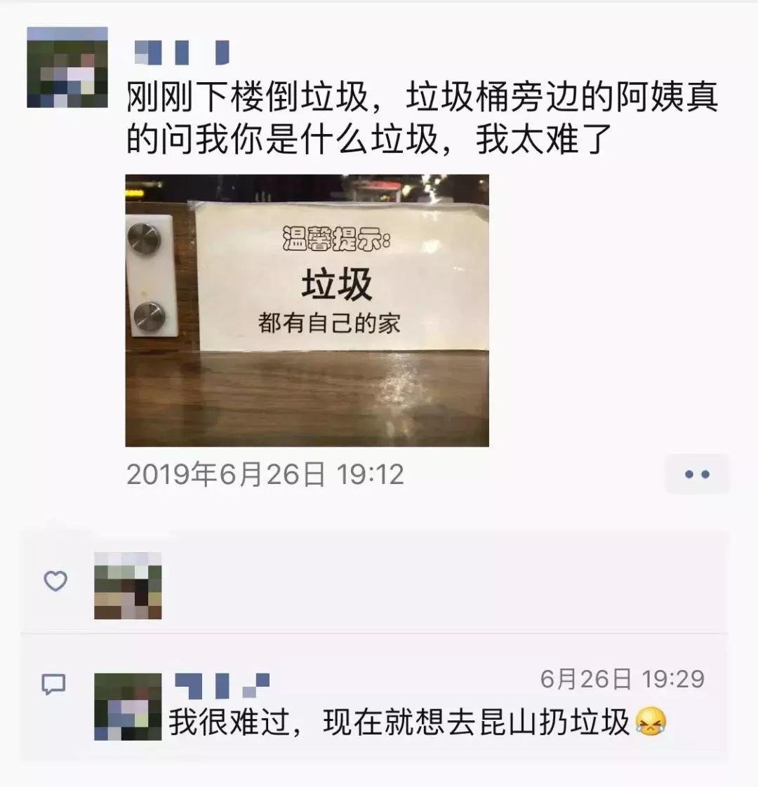 小伙�后��8���D,�W友�@呆:上海人,你��太拼了!