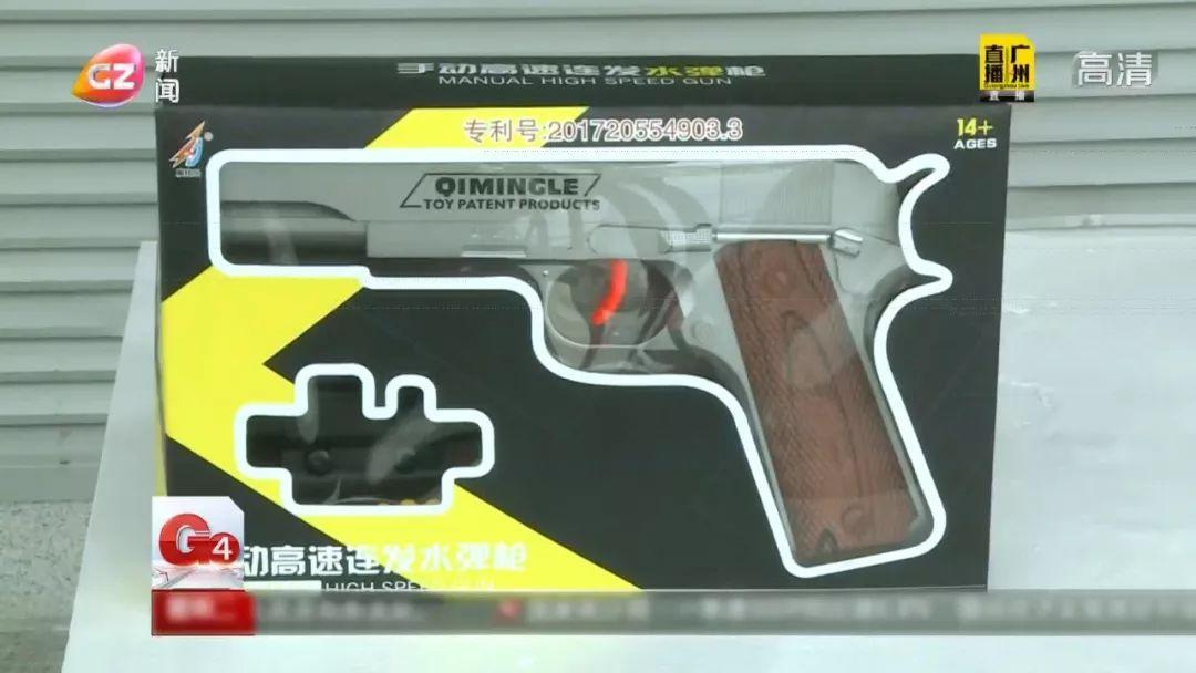 警惕!孩子们最近大爱的水弹枪很危险!已有人受伤!