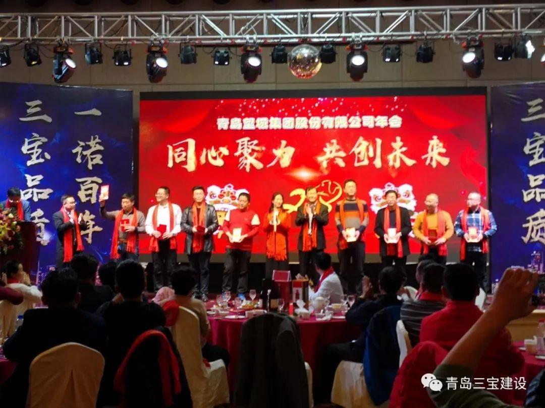 """�崃�c祝""""青�u望城集�w有限公司""""43周年晚���A�M�e行!"""