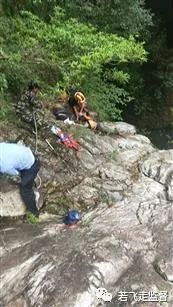 一驴友被困悬崖,瑞安出动怎么多人营救……