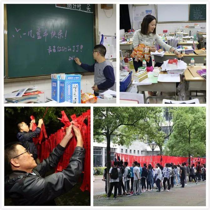 """【教育在线】暖心!学校为高三学子进行的""""六一特别行动""""!"""