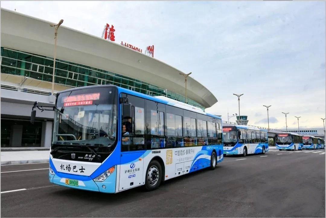 赶紧收藏!泸州机场7条公交专线站点信息