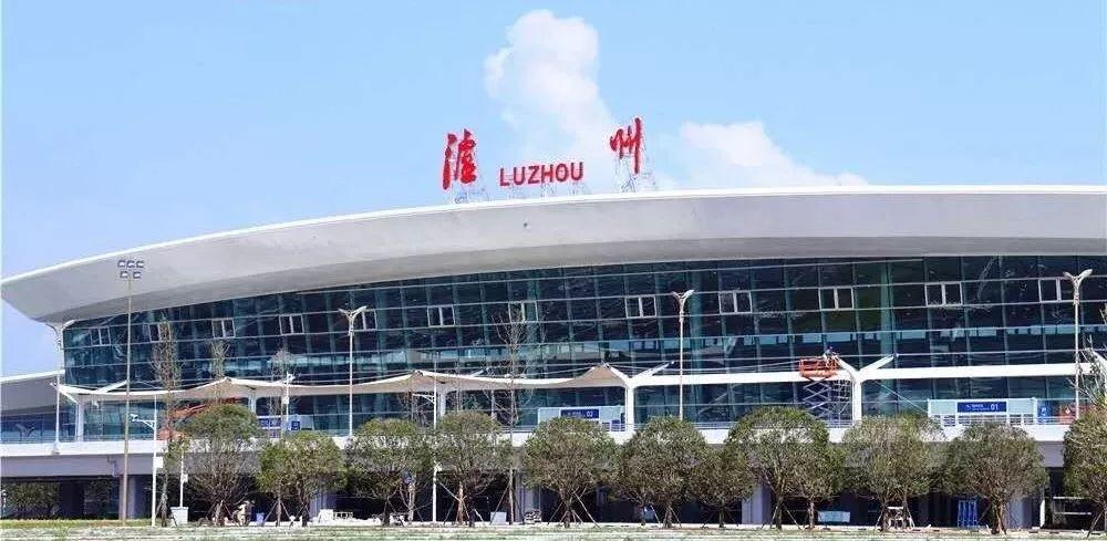 智慧空港|泸州联通首个5G示范基站在泸州机场正式开通!