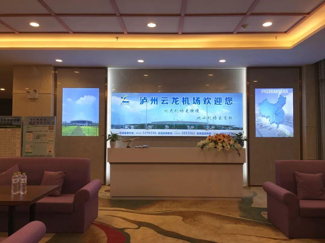 泸州机场赤水专线将于1月23日正式开通!